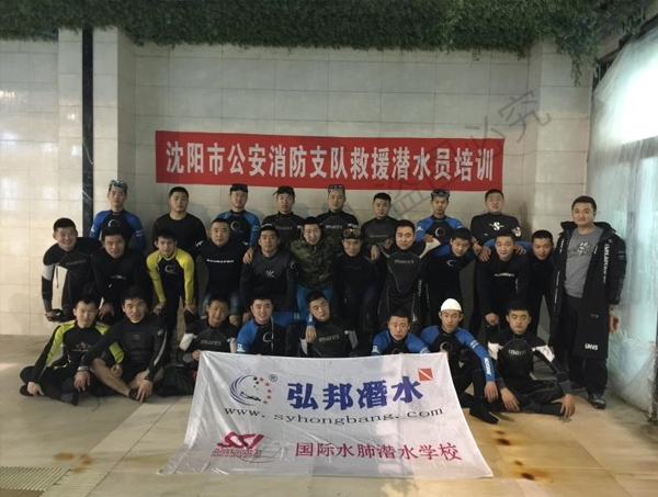 沈阳消防救援潜水员培训
