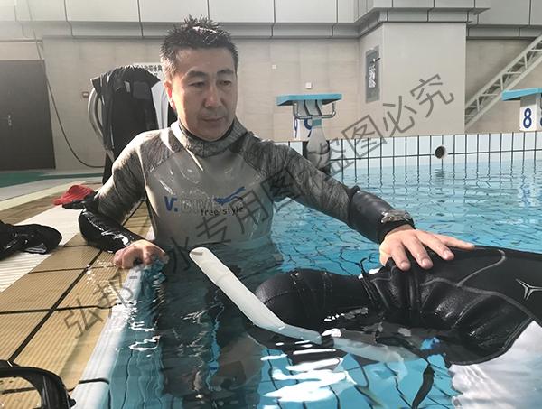 自由潜水培训