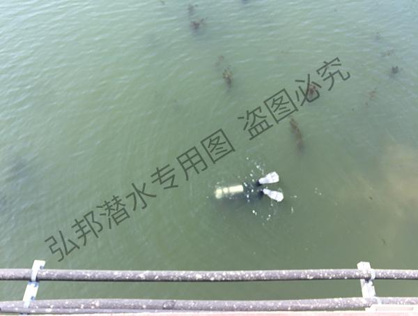 鞍山溺水打捞
