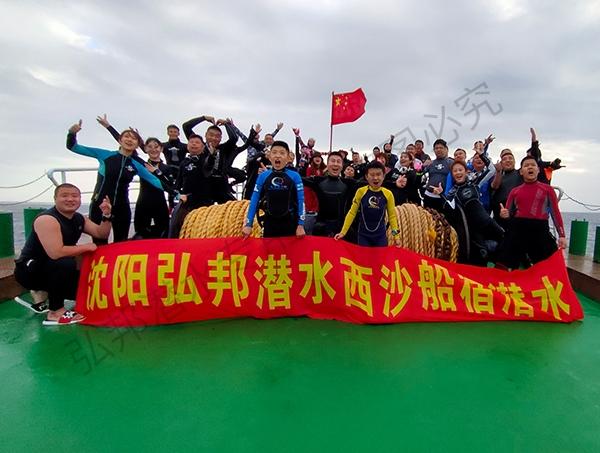 中国西沙群岛船宿潜水
