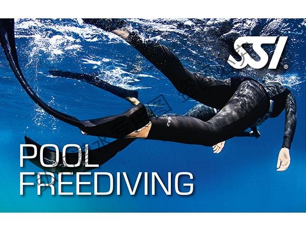 泳池自由潜水课程