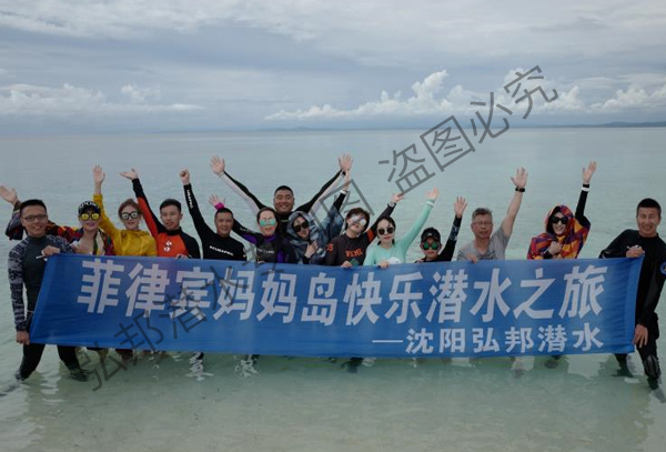 菲律宾妈妈岛潜水旅游